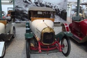 philos-a4m-1914
